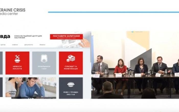 Відео з прес-конференції в УКМЦ